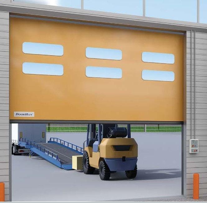 Industrial Gate